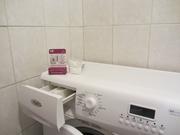 Средство от накипи для стиральных машин Бабл Айс